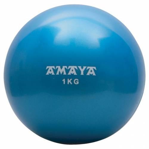 2 ballons d'oxygène de 1 kg